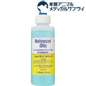 ノルバサンオチック(118mL)【ノルバサン】