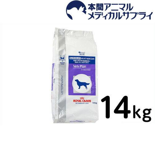 ロイヤルカナン 準食事療法食 犬用 ベッツプラン セレクトスキンケア ドライ 14kg