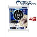 猫砂 おから トフカスサンドK(7L*4コセット)【cat_toilet】【トフカスサンド】
