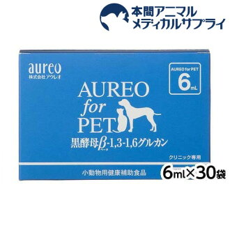Healthy supplement (*30 bag of 6 ml) for the アウレオ for pet animal