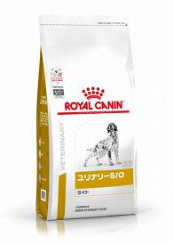ロイヤルカナン 食事療法食 犬用 ユリナリー S/O ライト 8kg