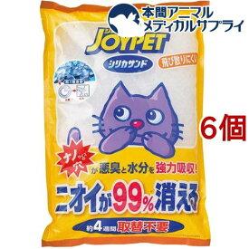 猫砂 ジョイペット シリカサンド クラッシュ(4.6L*6コセット)【cat_toilet】【ジョイペット(JOYPET)】