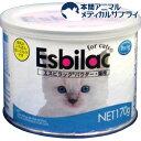 エスビラックパウダー ミルク 猫用(170g)