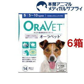 オーラベット S(14個入*6箱セット)【日本全薬】