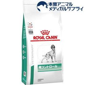 ロイヤルカナン 犬用 糖コントロール ドライ(8kg)【ロイヤルカナン(ROYAL CANIN)】