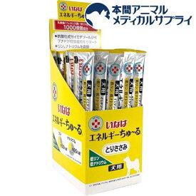 いなば エネルギーちゅ〜る 低リン低ナトリウム とりささみ(14g*50本入)【ちゅ〜る】