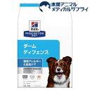 プリスクリプション・ダイエット 犬用 ダームディフェンス ドライ 犬アトピー性皮膚炎の食事療法に(3kg)【ヒルズ プリ…