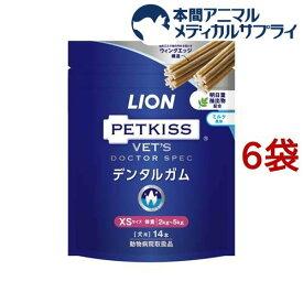 LION PETKISS ベッツドクタースペックデンタルガム XS(14本入*6袋セット)【ライオン商事】