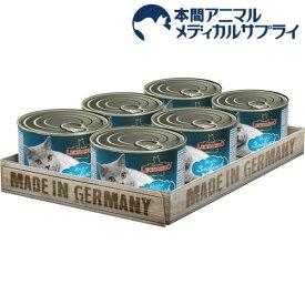 レオナルド 豊富な海洋魚(200g*6個入)【zaiko_food】