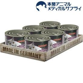 レオナルド 豊富なウサギ肉(200g*6個入)【zaiko_food】