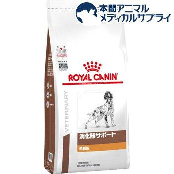 ロイヤルカナン犬用消化器サポート低脂肪ドライ