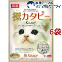 ペパーレット 極カタピー(7L*6コセット)【cat_toilet】