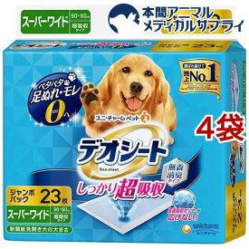 デオシート しっかり超吸収 無香消臭タイプ スーパーワイド(23枚入*4袋セット)【dog_sheets】【デオシート】