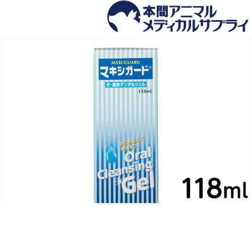 共立製薬 犬猫用 マキシガード  118ml (デンタルケア)