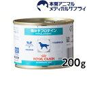 ロイヤルカナン 食事療法食 犬用 低分子プロテイン 缶 200g【d_rc】