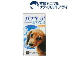 パナキュア ルテインM(60カプセル)【Meiji Seika】