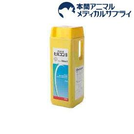 アンテック ビルコンS(5kg)【バイエル】