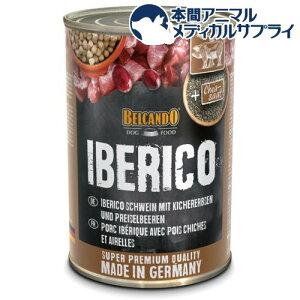 ベルカンド イベリコ豚 ひよこ豆とリンゴンベリー(400g*6缶入)【BELCANDO】
