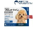【動物用医薬品】フロントラインプラス 犬用 S 5〜10kg未満(6本入*2箱セット)【fr_cp】【フロントラインプラス】