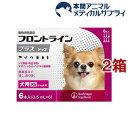 【動物用医薬品】フロントラインプラス 犬用 XS 5kg未満(6本入*2箱セット)【fr_cp】【フロントラインプラス】