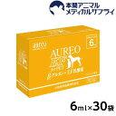 アウレオEF for ペット 6mLx30袋入