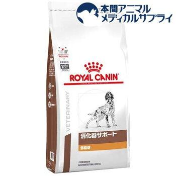 ロイヤルカナン犬用消化器サポート(低脂肪)ドライ