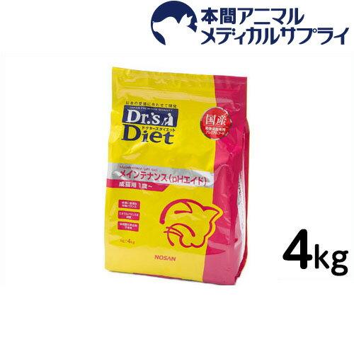 ドクターズダイエット 猫 メインテナンス(pHエイド) ドライ 4kg 【プレミアムフード】Dr's Diet