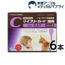 【動物用医薬品】猫用 マイフリーガード(6本入)【フジタ製薬】