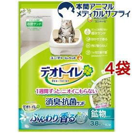 デオトイレ ふんわり香る消臭・抗菌サンド ナチュラルグリーンの香り(3.8L*4袋セット)【cat_toilet】【デオトイレ】