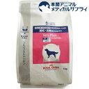 ロイヤルカナン 犬用 ベッツプラン ニュータードケア(1kg)【ロイヤルカナン(ROYAL CANIN)】