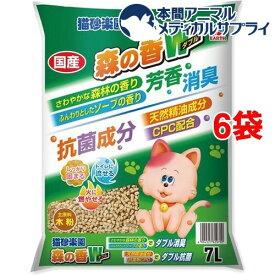 猫砂楽園 森の香ダブル(7L*6袋セット)【cat_toilet】【猫砂楽園】