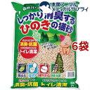 猫砂 アースペット しっかり消臭するひのきの猫砂 森林からの贈りもの(7L*6袋セット)【cat_toilet】【ハッピーペット】
