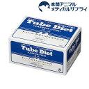 森乳サンワールド 犬猫用 チューブダイエット カケシア(20g*20包)【森乳サンワールド】