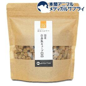 酵素のおやつ 白身魚キューブM(200g)【id_sna_2101】