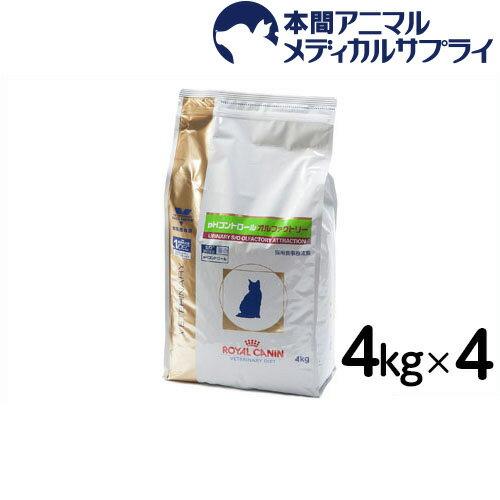 ロイヤルカナン 食事療法食 猫用 PHコントロール オルファクトリー ドライ 4kgx4個【rdkai_10】