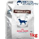 ロイヤルカナン 犬用 消化器サポート(高栄養) ドライ(1kg)【ロイヤルカナン(ROYAL CANIN)】