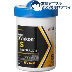 【動物用医薬品】アンテック ビルコンS(1kg)