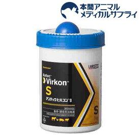 【動物用医薬品】アンテック ビルコンS(1kg)【バイエル】