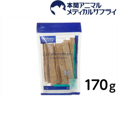ビルバック(Virbac) 犬用 ビルバックチュウ Sサイズ 170g 【デンタル用品】