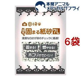 猫砂 爽快 国産固まる紙砂(7L*6コセット)【cat_toilet】【オリジナル 猫砂】