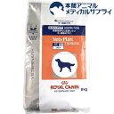 ロイヤルカナン 犬用 ベッツプラン エイジングケア(8kg)【ロイヤルカナン(ROYAL CANIN)】