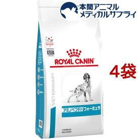 ロイヤルカナン 犬用 アミノペプチド フォーミュラ ドライ(3kg*4袋セット)【ロイヤルカナン(ROYAL CANIN)】