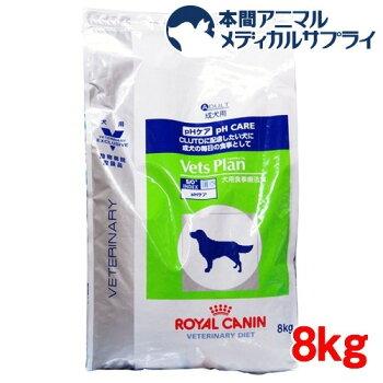 ロイヤルカナン犬用ベッツプランpHケア