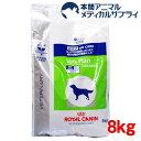 ロイヤルカナン 犬用 ベッツプラン pHケア(8kg)【ロイヤルカナン(ROYAL CANIN)】[ドッグフード]