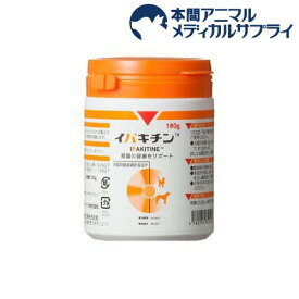 ベトキノール イパキチン(180g)【ベトキノール】