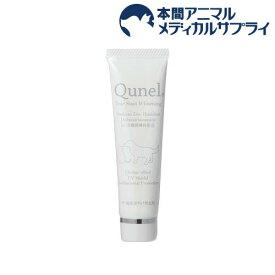 Qunel 涙やけホワイトニングクリーム(36g)
