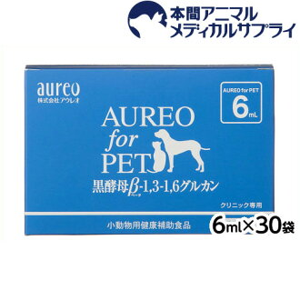 Aureo animal Aureo for pet (Black yeast beta-glucan :QOL improvement) 6 ml