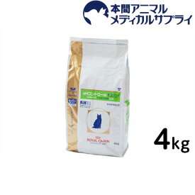ロイヤルカナン 食事療法食 猫用 PHコントロール1 フィッシュテイスト ドライ 4kg【d_rc】