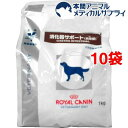 ロイヤルカナン 犬用 消化器サポート(高栄養) ドライ(1kg*10袋セット)【ロイヤルカナン(ROYAL CANIN)】