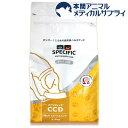 スペシフィック 食事療法食 犬用 CCD 低pHスタート&メンテ(2.5kg)【スペシフィック】